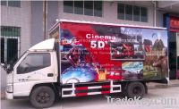 Cinema Theater Mobile Equipment
