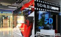 5D Cinema Theater