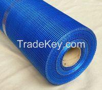 Heat Insulation Type Fiberglass Mesh