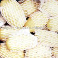 Fresh 2011 Crop Chinese Shandong Origin Yellow Potato