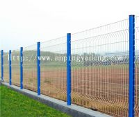 Galvanized Chain Link Fence(low Price)