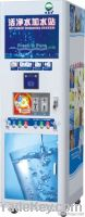 Water Vending Mac...